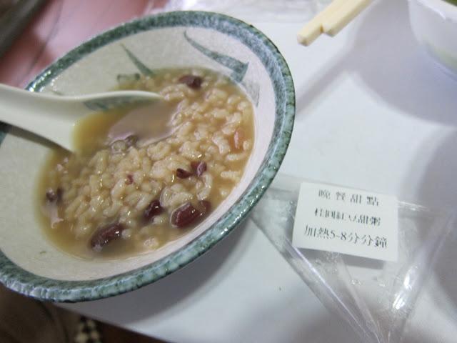 桂圓紅豆甜粥