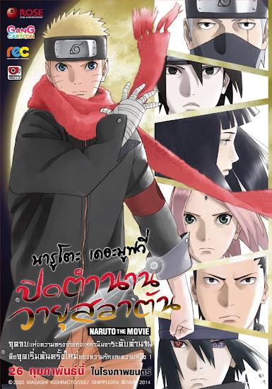 The Last Naruto the Movie นารูโตะ เดอะ มูฟวี่ ปิดตำนานวายุสลาตัน (ภาพชัด) [เสียงไทยโรง]