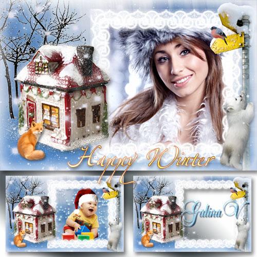 Рамка для фото - Счастливая зима