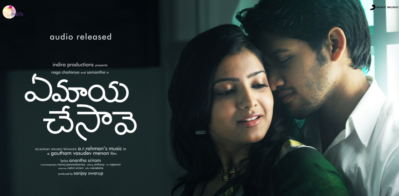 Film Junction: Ye Maya Chesave 2010 Telugu Movie Free Download