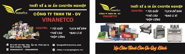 Sample Name Card - Code : namecard020
