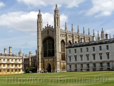 Kings College Cambridge University, Great Britain, КостаБланка.РФ