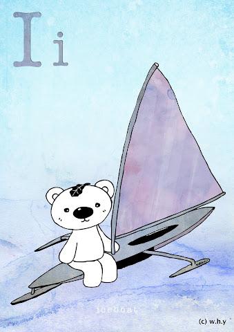 Iceboat Bear