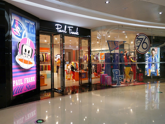 Paul Frank store at the Kaifu Wanda Plaza in Changsha, China