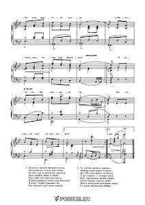"""Песня """"В землянке"""". Музыка К. Листова: ноты"""