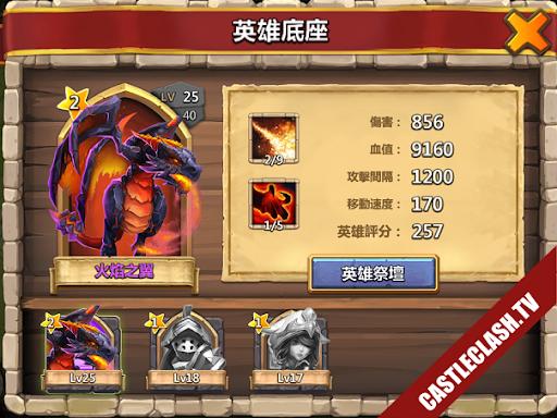 Castle Clash Update – New Event Hero – Fire Dragon