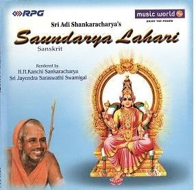 Soundarya Lahari By Jayendra Saraswathi Swamigal Devotional Album MP3 Songs