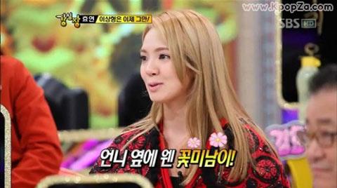 Hyoyeon เปิดเผยเรื่องความรักของเธอใน Strong Heart