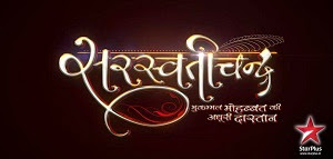 Saraswatichandra Star Plus