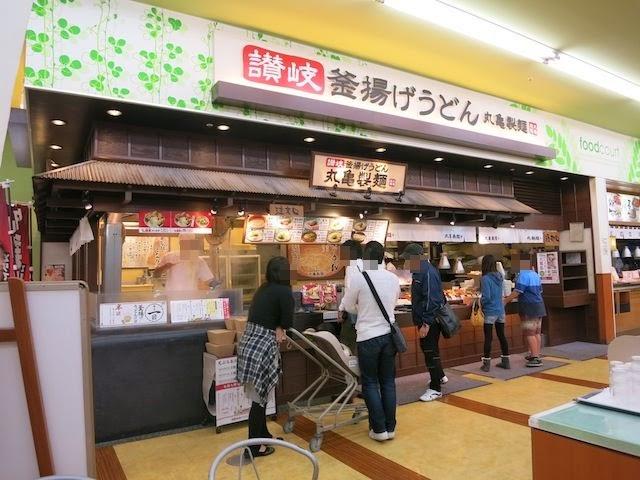 丸亀製麺@コーナン港北センター南店