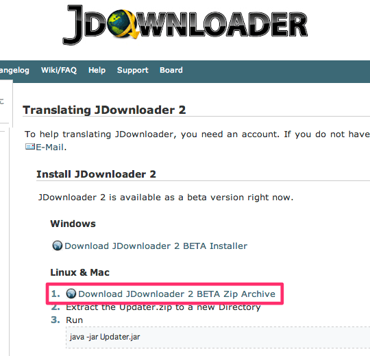 JDownloader 2_mac_ubuntu01