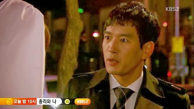 Jang Tae Jeong