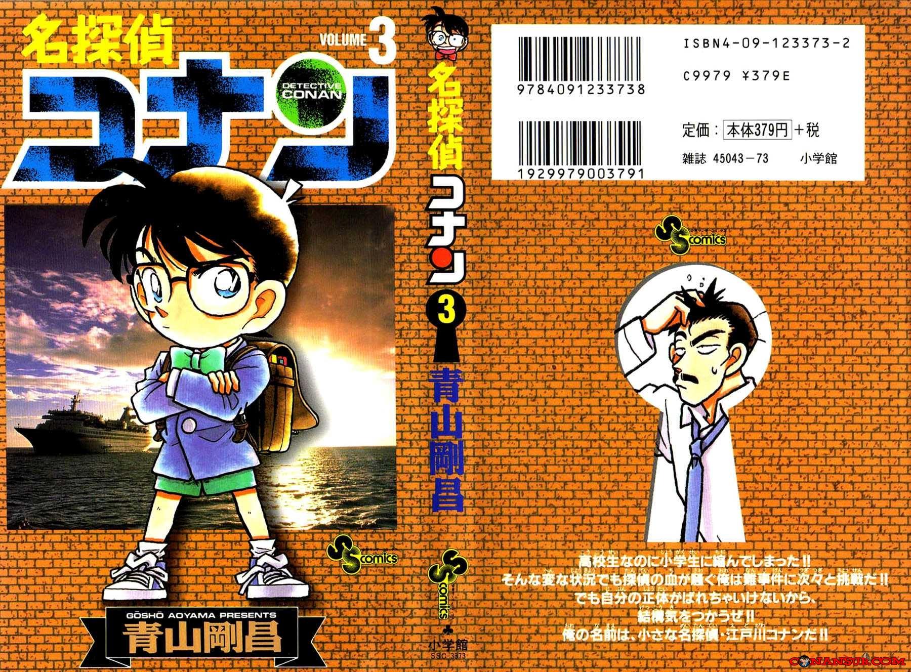 cn 020, Thám tử lừng danh Conan chap 20    NarutoSub