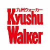 KyushuWalkerCH