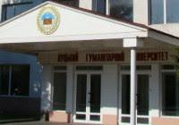 Луцький гуманітарний університет