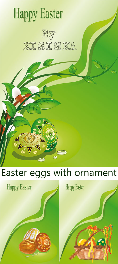 Stock: Easter eggs with ornament