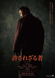 Unforgiven -  Ken Watanabe Movie - Không Tha thứ