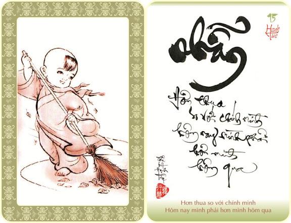 Chú Tiểu và Thư Pháp - Page 2 Thuphap-hanhtue015-large