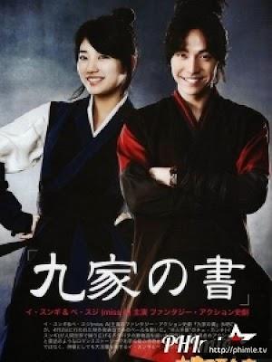 Phim Cửu Gia Chi Thư - Gu Family Book (2013)