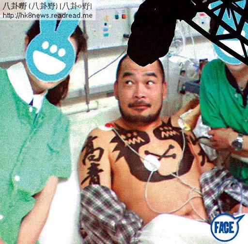 08年喺林海峰 talk show表演後,阿葛突然心肌梗塞,之後更到醫院留醫。