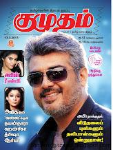 Read online Kumudam Weekly tamil magazine