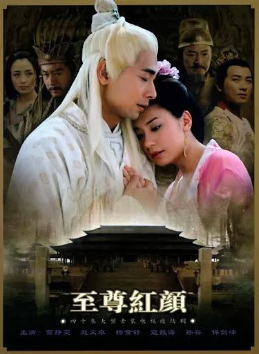 Hồng Nhan Chí Tôn – Võ Mỵ Nương - Tiểu Nữ võ Mỵ Vương