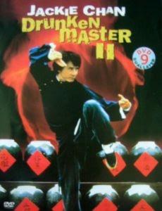 TuC3BD-QuyE1BB81n-2-1994-Drunken-Fist-2-1994