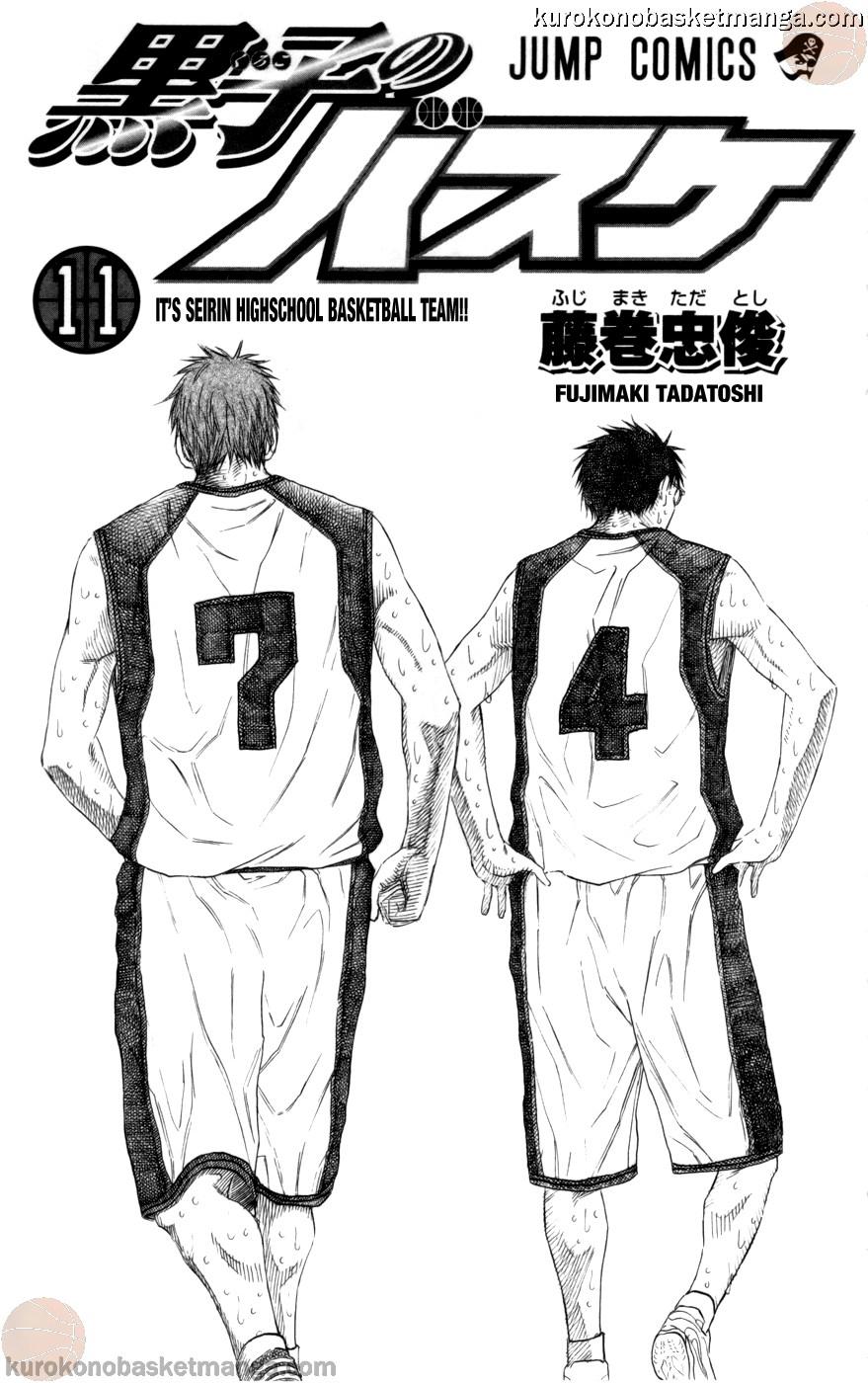 Kuroko no Basket Manga Chapter 90 - Image 01