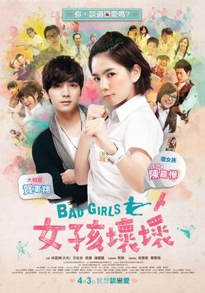Phim Cô Nàng Xấu Tính - Bad Girl