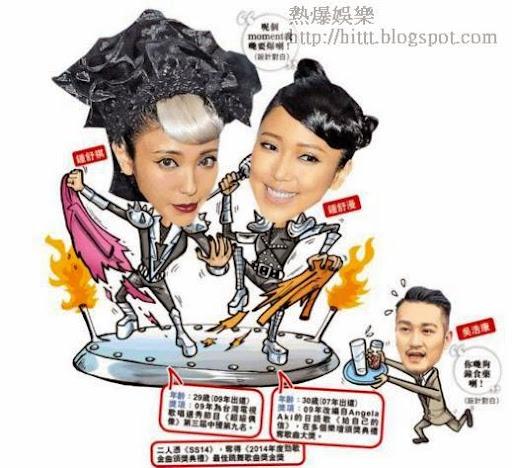 網民取笑鍾舒漫姊妹 癲喪版MV走火入魔