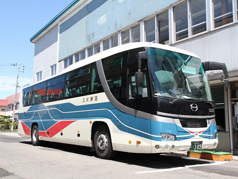 沿岸バス「特急はぼろ号」 ・389 豊富行き