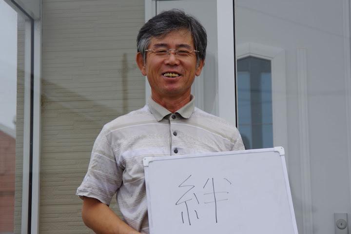 松浦 資英さん(60歳)