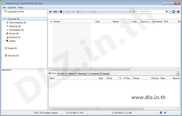 ดาวน์โหลด uTorrent 3 โหลดโปรแกรม uTorrent ล่าสุดฟรี