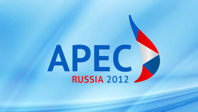7th APEC Tourism Ministerial Meeting
