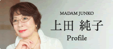 上田純子STORY