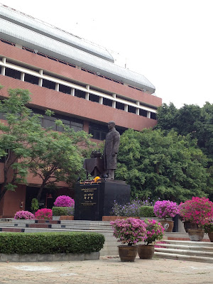 Huachiew Chalermprakiet University
