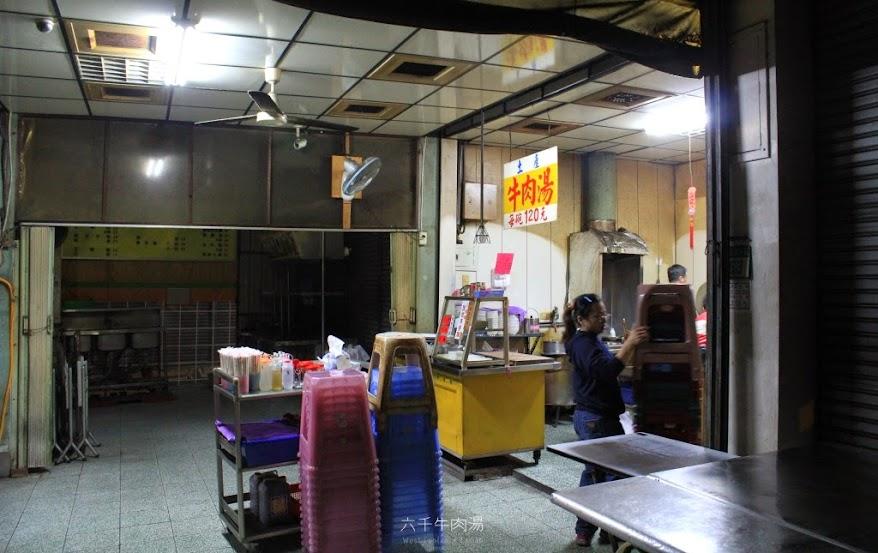 台南牛肉湯,六千牛肉湯-4