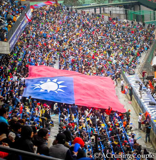 Taiwanese Flag, World Baseball Classic. From 9 Cultural Faux Pas to Avoid in Taiwan