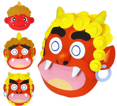 2012 Setsubun Papercraft Smiling Red Ogre Masks