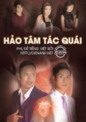 A Good Heart Goes Haywire TVB - Hảo tâm tác quái