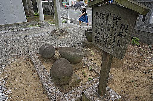 橘樹神社の「力石」