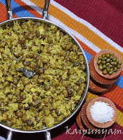 Cherupayar (Moong Dal) Thoran