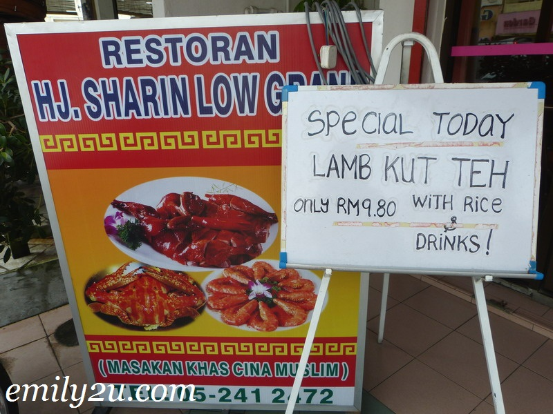 halal Chinese Cuisine