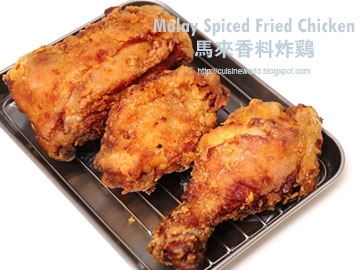 Malay Spiced Fried Chicken