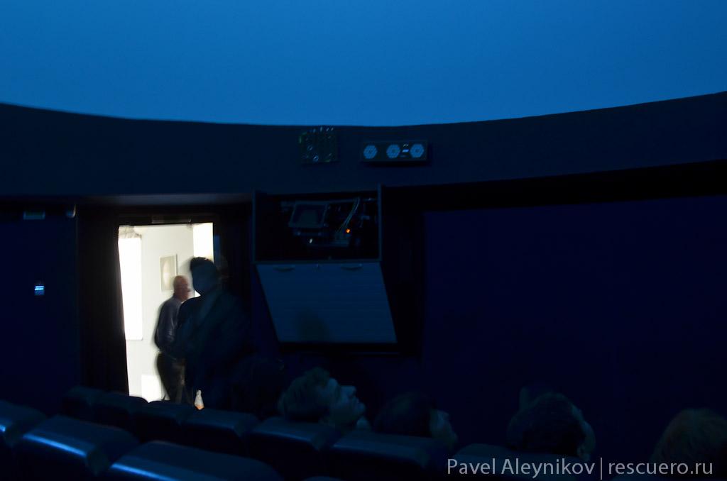 Звездный зал донецкого планетария