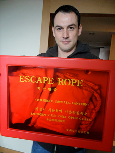 escape ropes in korean hotels, what are escape ropes