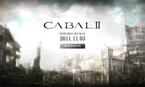 Cabal II chuẩn bị thử nghiệm closed beta tại Hàn Quốc 1