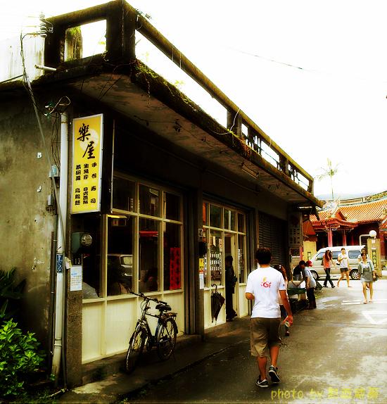 食記:樂屋日本料理 @ 宜蘭