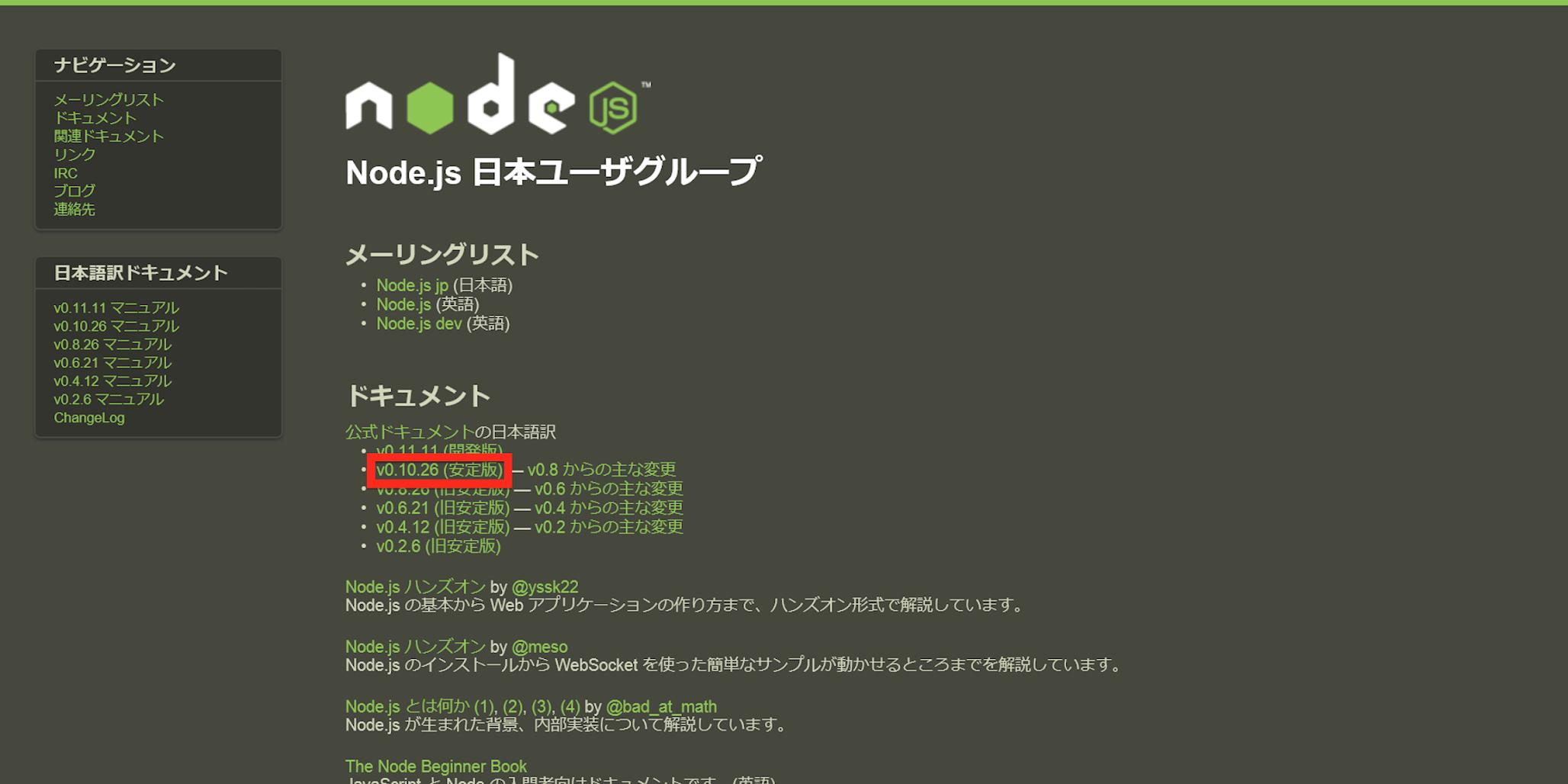 Node.js 01
