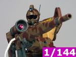 Earth Federation Forces (EFF) RGM-79[G] GM Sniper Desert Eagle